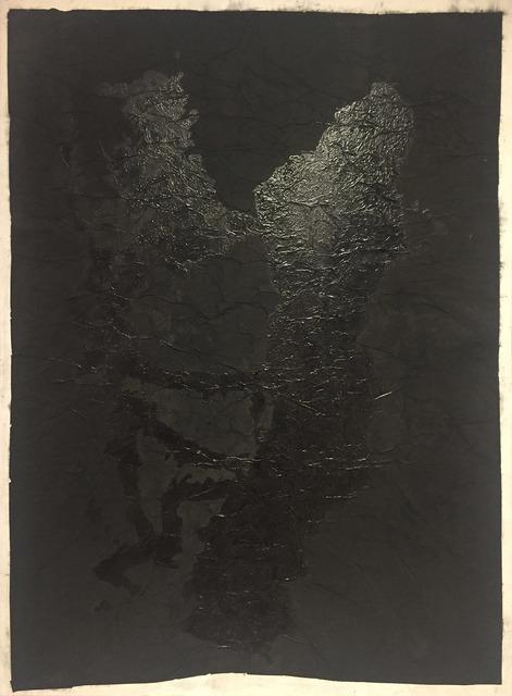 , 'Xuanzai Ink,' 1992, Alisan Fine Arts