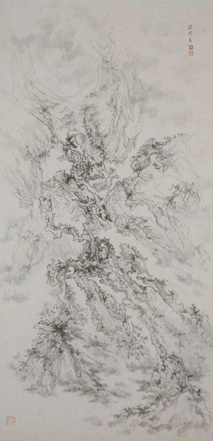 , 'Mindscape,' 2011, NanHai Art
