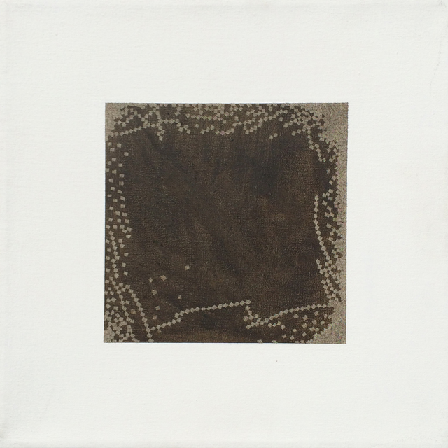 , 'Humim Beth,' 1980, Caldwell Gallery Hudson