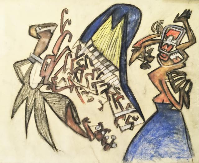 , 'Alborada,' 1980, New River Fine Art