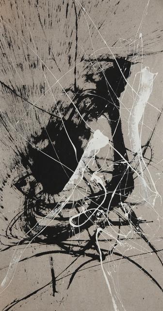 , 'Desire Scenery No. 6833,' 2012, Galerie du Monde