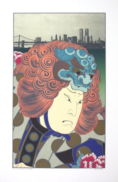 , 'Lion Dancer After Hirosada (Osaka Series),' 1979, David Barnett Gallery