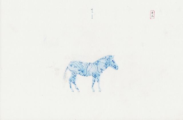 , 'Une bleue histoire-3,' 2012, Galerie Liusa Wang