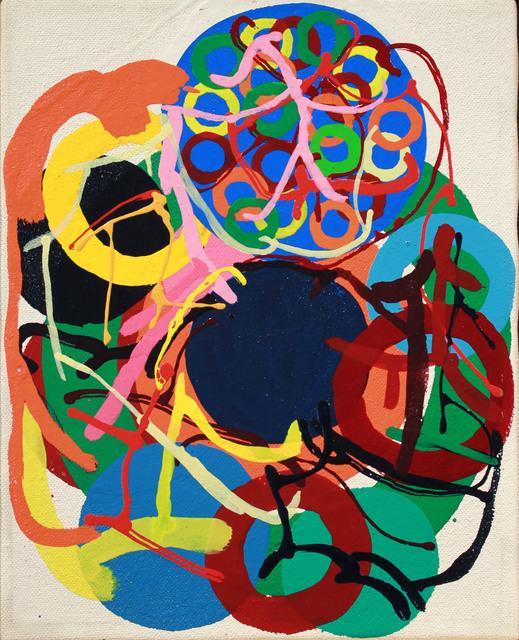 , 'Work (title unknown),' 1973, SAKURADO FINE ARTS