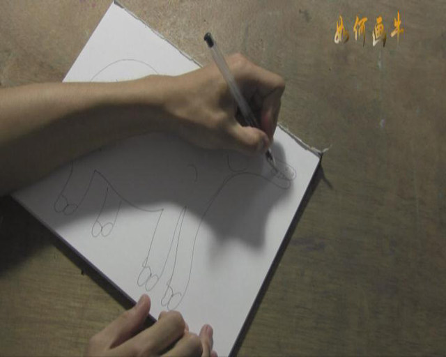 , 'How to Draw A Cow 如何画牛,' 2012, Beijing Commune