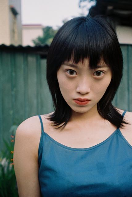 , 'Li Yan Xiao,' 2017, MO-Industries