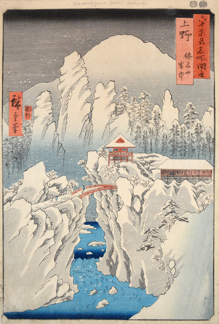 , 'Mt. Haruna in Snow,' 1853, Ronin Gallery