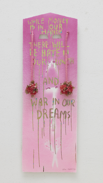 , 'While Money Is In Our Hands, There Will Be Hope In Our Lunch And War In Our Dreams,' 2013, STPI
