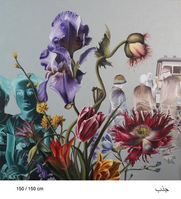 , 'Untitled,' undated, Pedrami Gallery