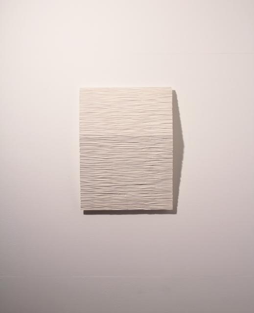 , 'the wall of self_gshus1,' 2015, Gallery LVS