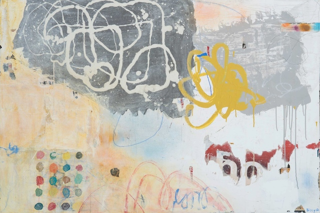 , 'Postcards from the Galaxy,' 2019, Artsivana Contemporary