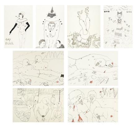 , 'Dibujos de San Pablo,' 1982, Barro
