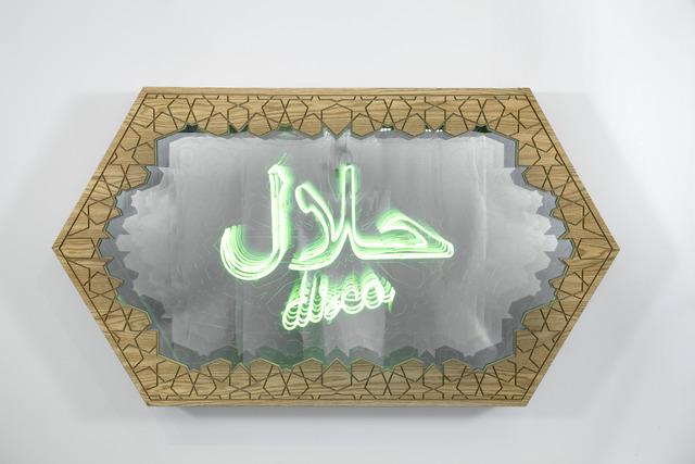 , 'Endless Halal,' 2019, Contemporary Art Platform Kuwait