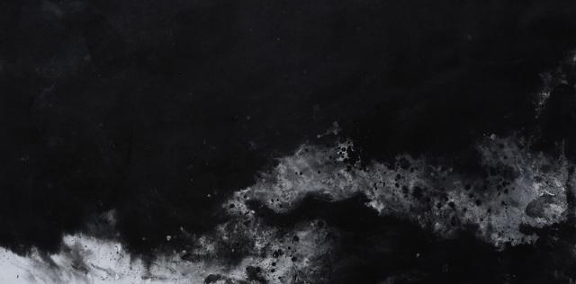 , 'Moxiang No.31,' , Galerie du Monde