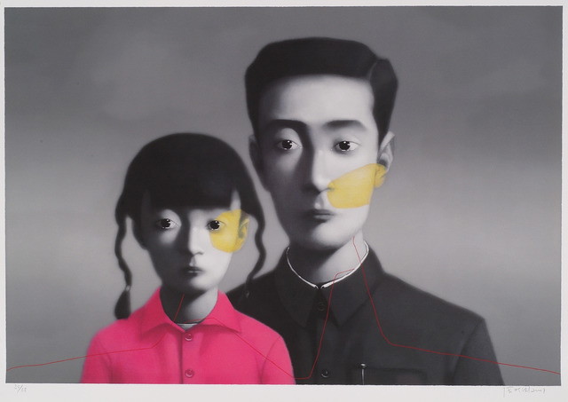 , '2007 - Big Family,' , Beijing Commune