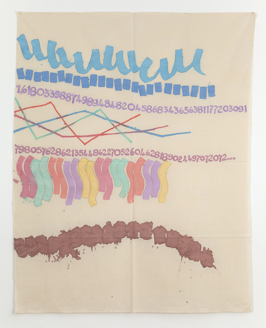 , 'Canone Aureo 072,' 2009, Casey Kaplan