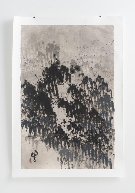 , 'Sansuiki19 - d5,' 2019, Sokyo Gallery
