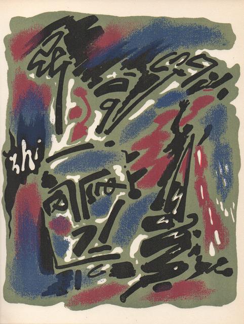 , 'Le nihilisme chez Nietzsche,' 1962, Hans den Hollander Prints