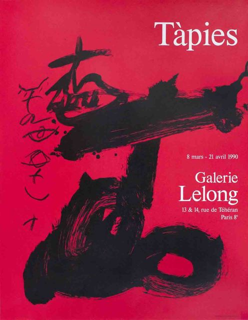 , 'Black and Red, Galerie Lelong,' 1990, ArtWise