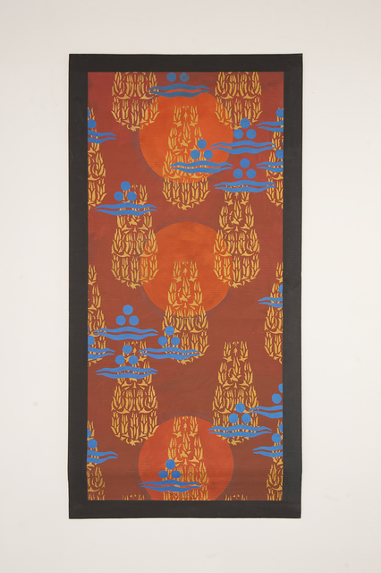 , 'P2 - Bukhara floral pattern, Ottoman tiger-stripe and cintamani, 3 circles,' 2016, Sabrina Amrani