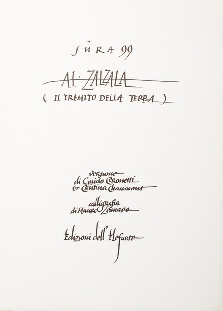 Guido Ceronetti, 'Al zalzala', Finarte