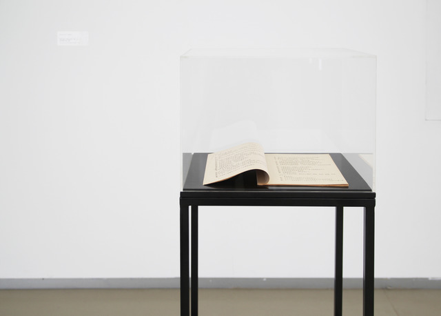 , 'Artist Project No. 2,' 1987, Sifang Art Museum