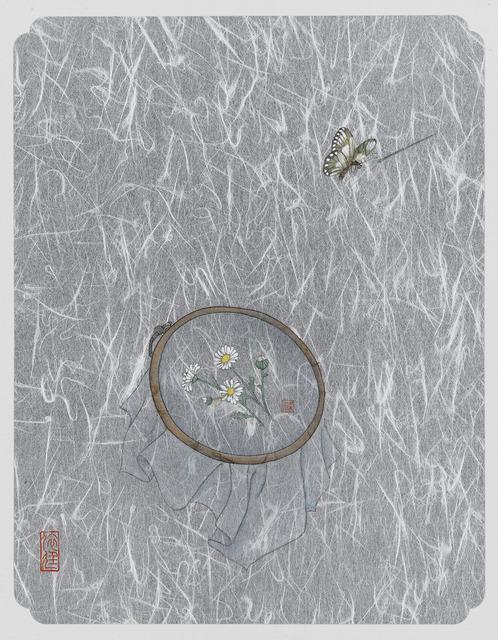 , 'Daisy #1,' 2015, Artify Gallery