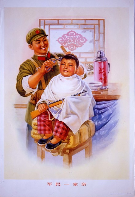 Unknown Chinese, 'MAO'S CHINA - MILITARY SHAPING A CHILD', 1962-1975, Galerie Loft