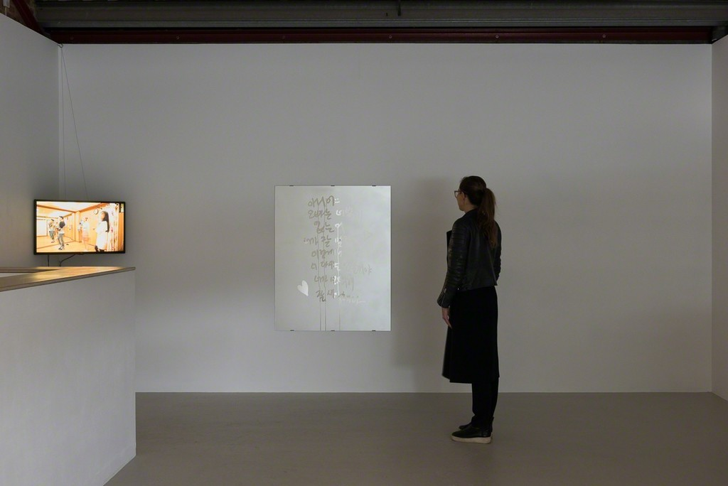 Installation view, Soohyun Choi at Annka Kultys, London, 2017  Photo: Annka Kultys Gallery (Damian Griffiths)