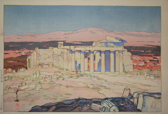 , 'Acropolis - Ruins of Athens,' 1925, Ronin Gallery