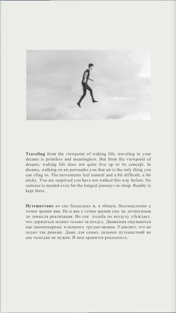 , 'Traveling,' 2013, Temnikova & Kasela