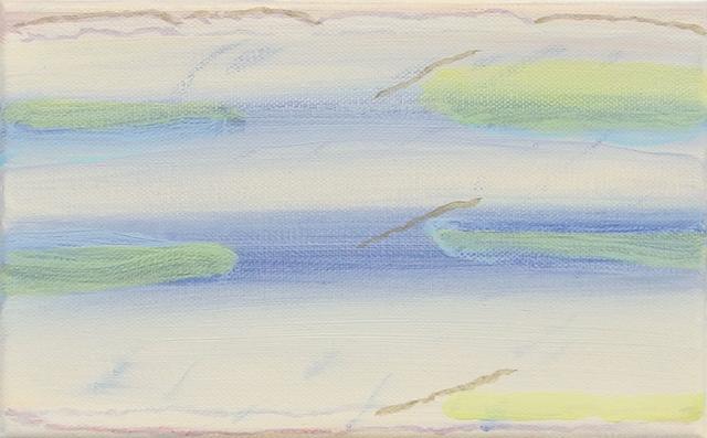 Gyeoul Kim, 'Woozy', 2018, Art Space 3