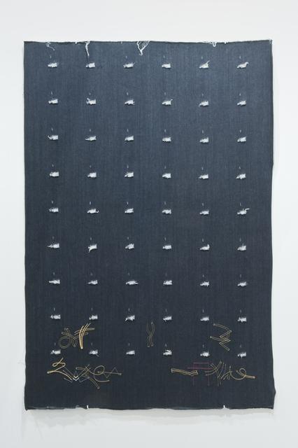 , 'Dvt is de garen mathe (para Hildesheim),' 2014, Nogueras Blanchard