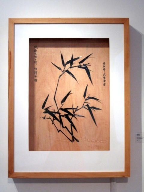 , 'West Wind - Bamboo,' 2010, SinArts Gallery