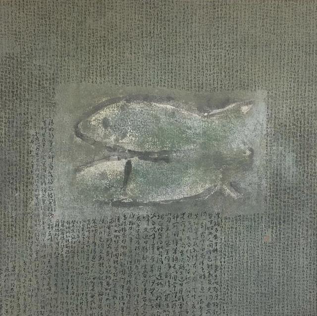 , 'Pisces 双鱼图,' 2018, Ode to Art