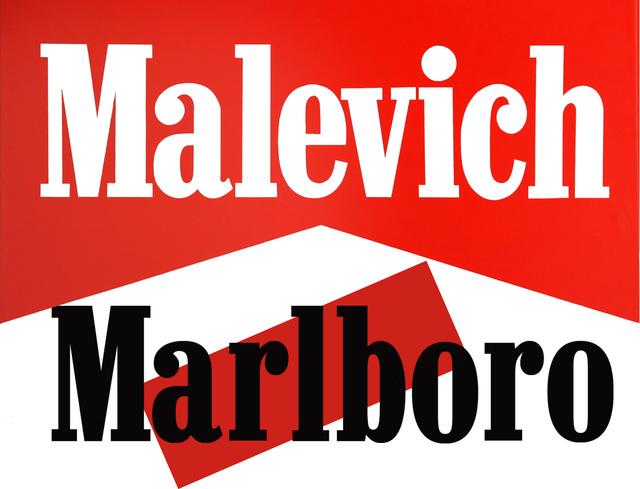 Alexander Kosolapov, 'Malevich Marlboro', 1995, Painting, Acrylic on canvas, Galerie Sébastien Bertrand