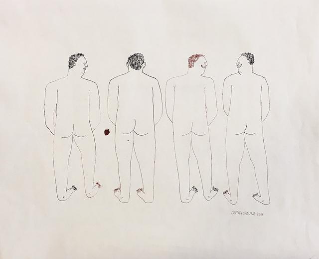 , 'Urinal 4,' 2016, Hashimoto Contemporary