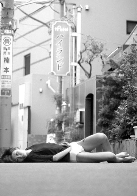, 'Naomi Yugi, 3:08 P.M., July 30, 2008, Maruyama-cho, Shibuya,' 2008, Blindspot Gallery