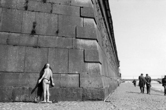 , 'Peter and Paul's Fortress on the Neva River, Leningrad, Soviet Union,' 1973, AMS/XS