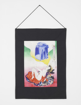 , 'Desire – Japanese (Edo Period),' 2012, Studio Voltaire