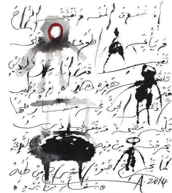 , 'Untitled,' 2014, Salwa Zeidan Gallery