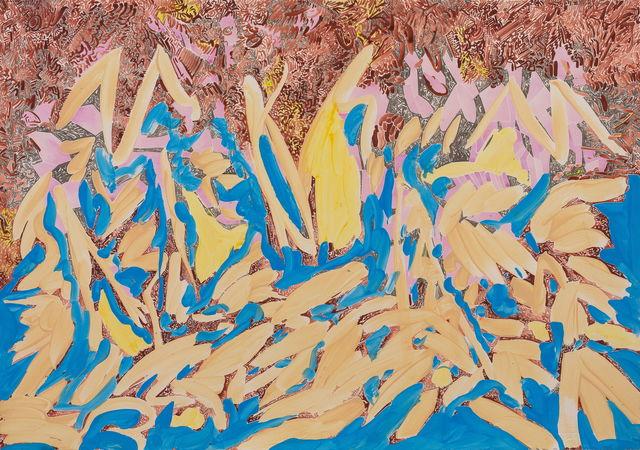 , 'Landscape and landscape with machine. NO. 3,' 2015, A+ Contemporary