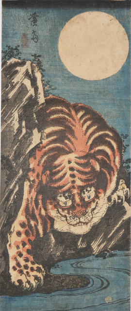 Keisai Eisen, 'Tiger and Full Moon', ca. 1840, Ronin Gallery