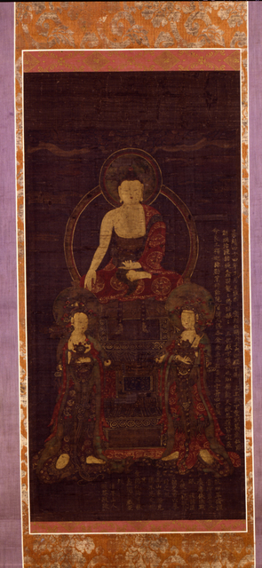 , 'Shakyamuni Triad,' 1392-1910, The Metropolitan Museum of Art