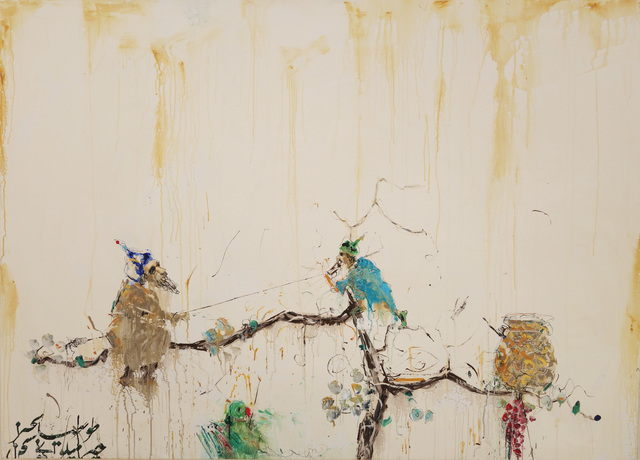 , 'Untitled 5,' 2014, Galerie Huit