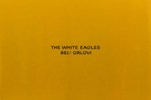 , 'The White Eagles Beli Orlovi (from the series Divine Violence),' 2007, Roberts Projects