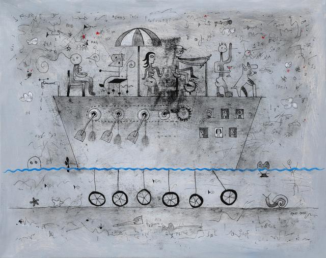 , 'Aguas Poco Profundas,' , Lois Lambert Gallery