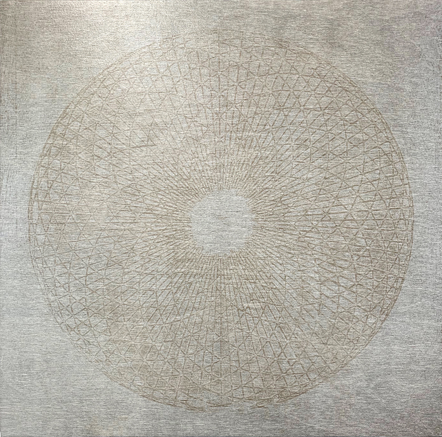 Carrie Ann Plank, 'Nexo: Dative 1', 2019, DZINE Gallery