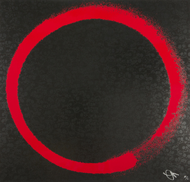 Enso: Earthly Desires