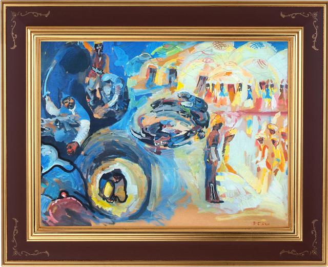 Sakhi Romanov, 'Nowruz', 1960-1979, OYANU Gallery